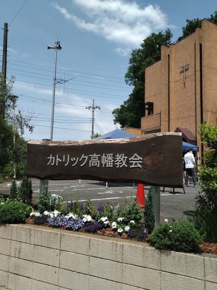 Takahata21a